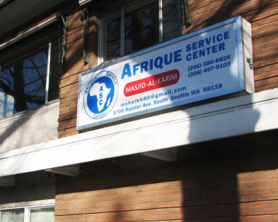 Afrique Service Center calls Hillman City home